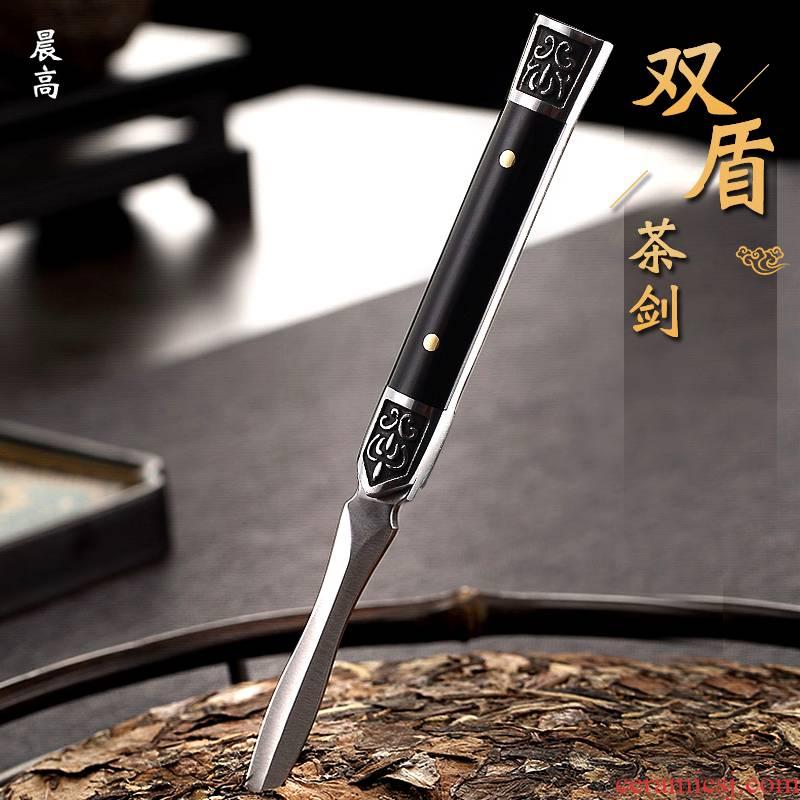 Morning high cone dao dao ChaZhen tea tea tea tea, black tea tea opener pry ChaZhen puer tea special solid wood