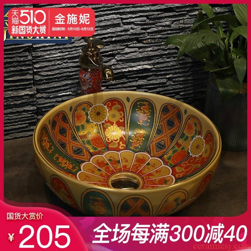 Gold cellnique decoration art stage basin ceramic basin is the basin that wash a face basin of wash one 's hands pool bathroom archaize hands pool