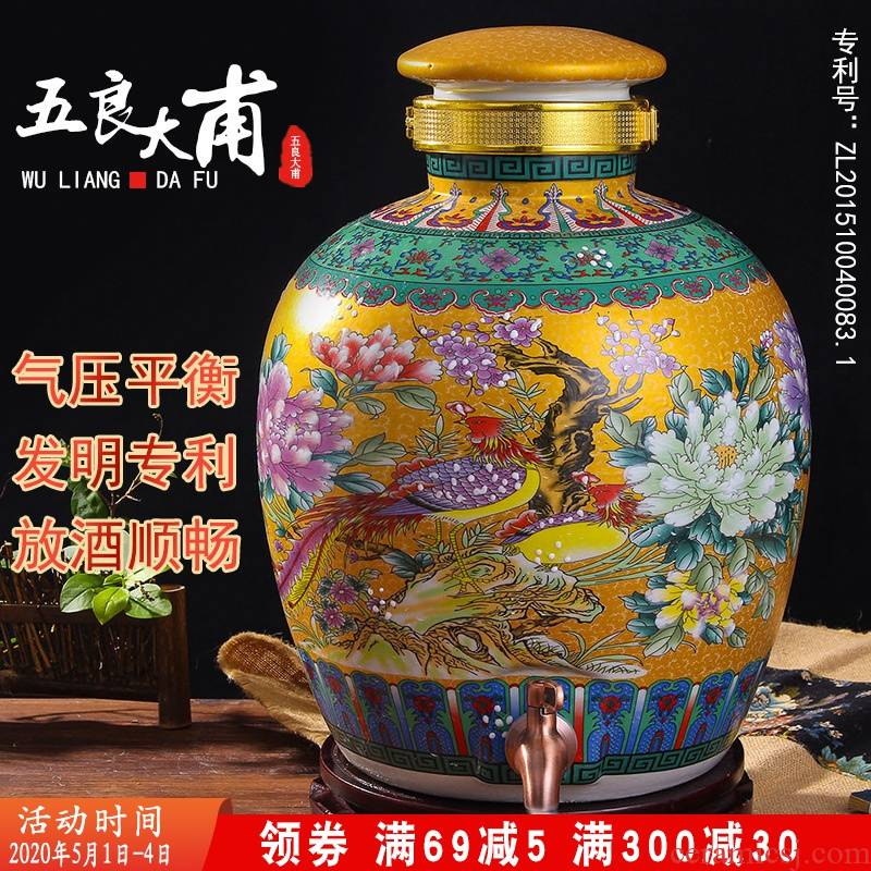 Jingdezhen ceramic terms jars bottle wine 10 jins 20 jins 30 jins of 50 pounds it hip mercifully bottle wine jars