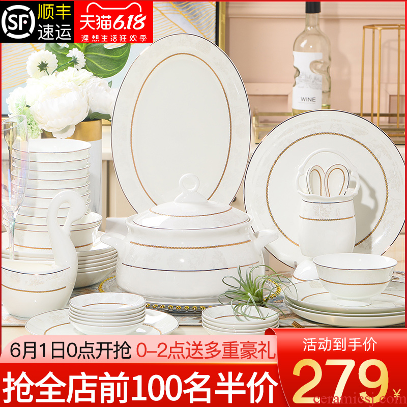 Dishes suit household European contracted yellow up phnom penh jingdezhen ceramic tableware suit Chinese Dishes composite ceramics