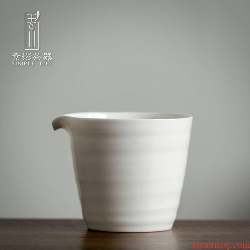 Plain film ceramic fair suit household corrugated white porcelain tea Japanese sea contracted points tea, kungfu tea accessories