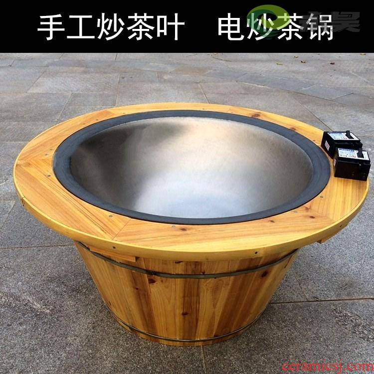 Temperature control the speculation tea pot manual electric frying pans tea tea machine Fried Fried Fried tea oil tea stove tea digital electric kettle knobs
