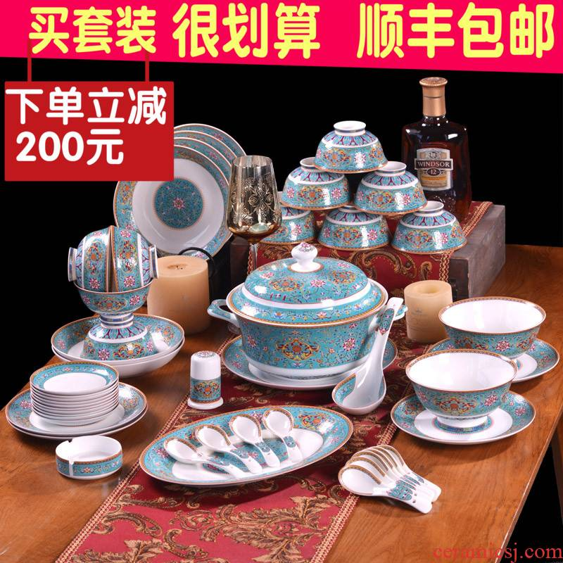 Jingdezhen ceramics colored enamel bowls plates spoon tableware suit Chinese style household jobs deep dish dish gifts custom