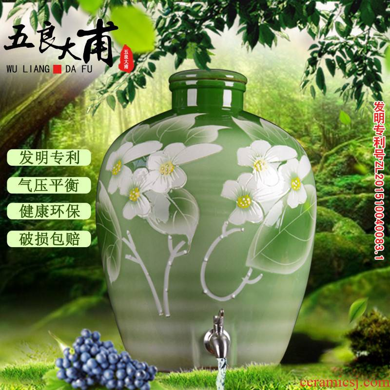 30 jins of jingdezhen ceramic medicine bottle mercifully wine barrel mercifully wine jar enzyme of glass bottles with tap