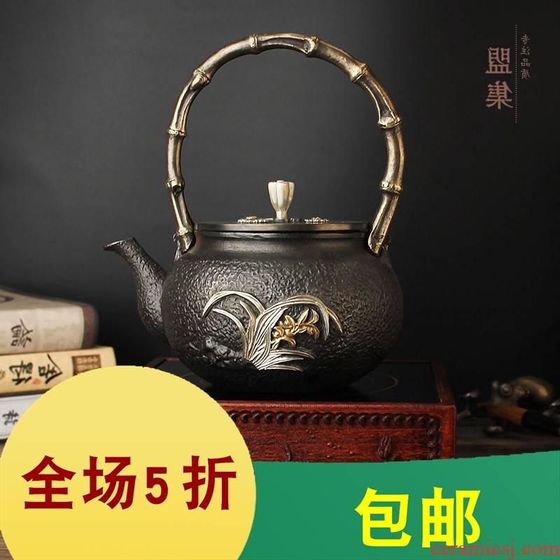 Garden of 2019 substitutes the union (au) of the next set of cast iron pot brother iron pot pot electricity TaoLu tea teapot cast iron pot boil tea, four