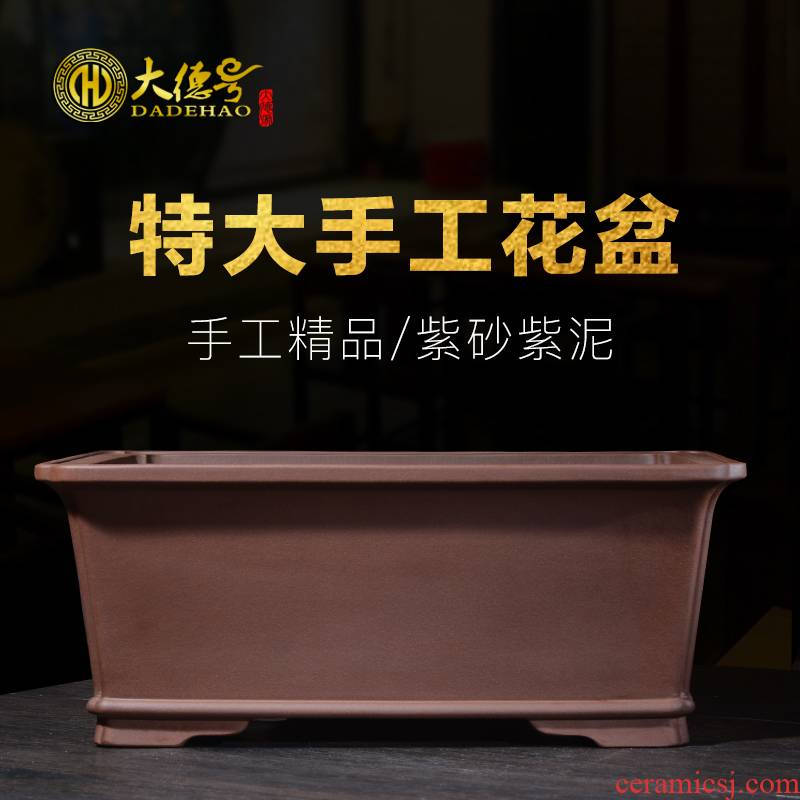 Greatness, rectangular purple sand flowerpot stump potted bonsai pot five hieroglyphics banyan green plant special Angle of the manager