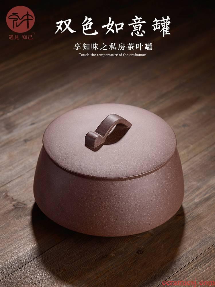 Violet arenaceous caddy fixings size 1 catty loading ceramic seal pot pu - erh tea cake tea urn wake receives tea caddy fixings