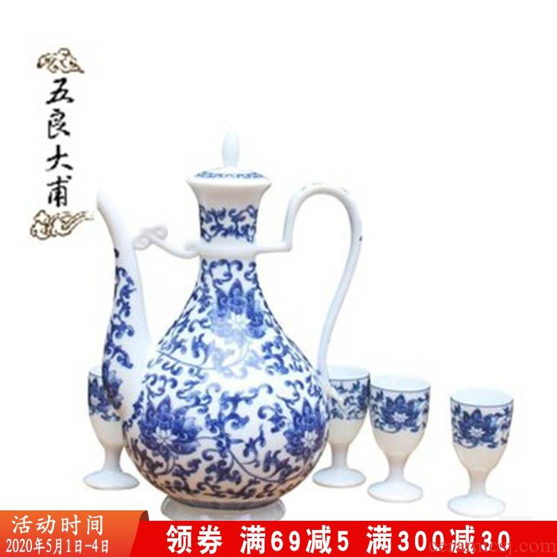 Just five good jingdezhen Chinese wine household hip flask blue and white porcelain ceramic liquor cup gift set