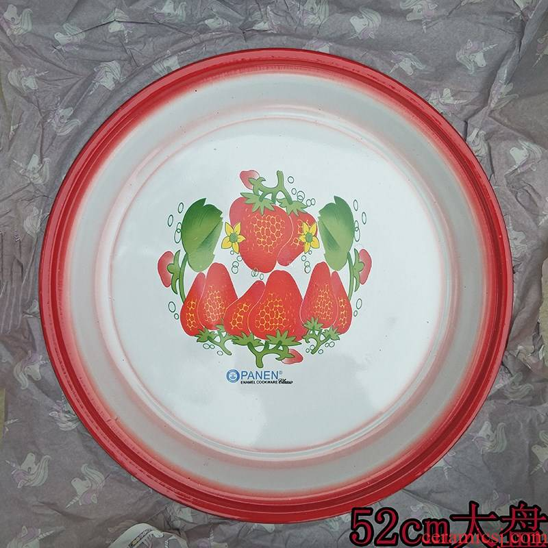 Old enamel plate more large round fruit bowl I Chinese style tea tray tray household compote nostalgia