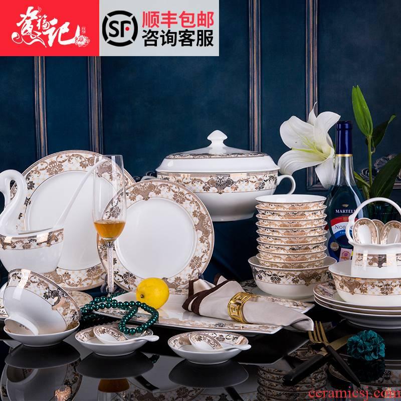 High - grade tableware suit European household key-2 luxury jingdezhen ceramic tableware portfolio dishes housewarming wedding gift pack