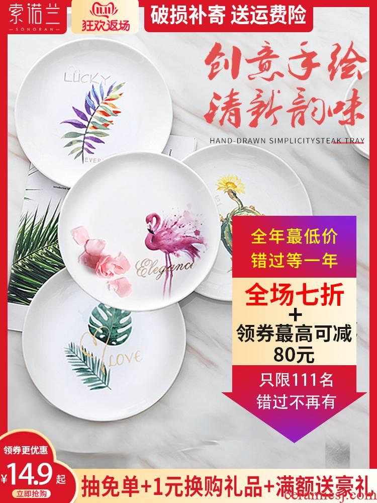Sonoran ceramic dish dish dish food dish home circle Japanese creative snack plate FanPan breakfast tray