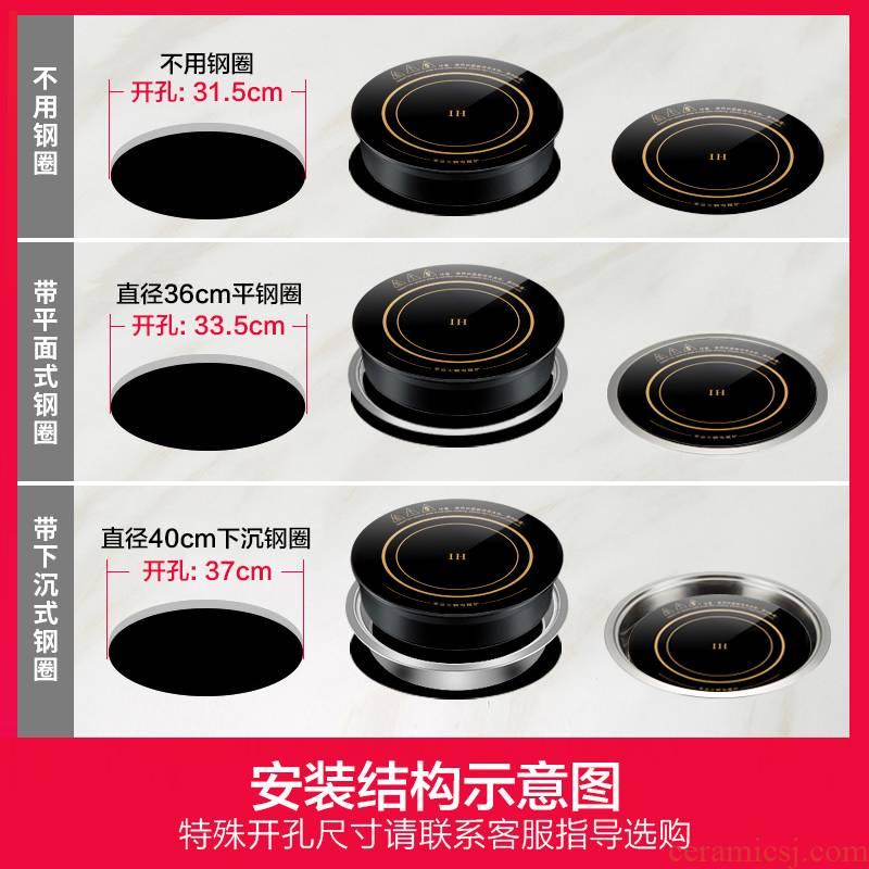 Hot pot electricity TaoLu circular 2300 w3000w high - power ltd. embedded casserole special light wave stove, so sweet
