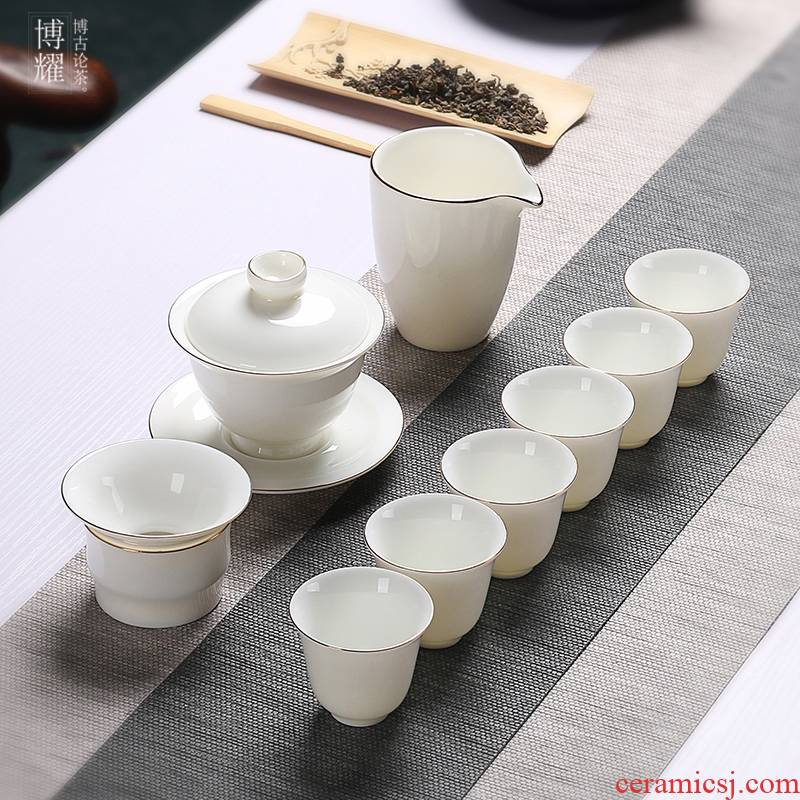 Bo yiu-chee white porcelain kung fu tea set contracted household ceramic tureen tea cup logo gifts custom office