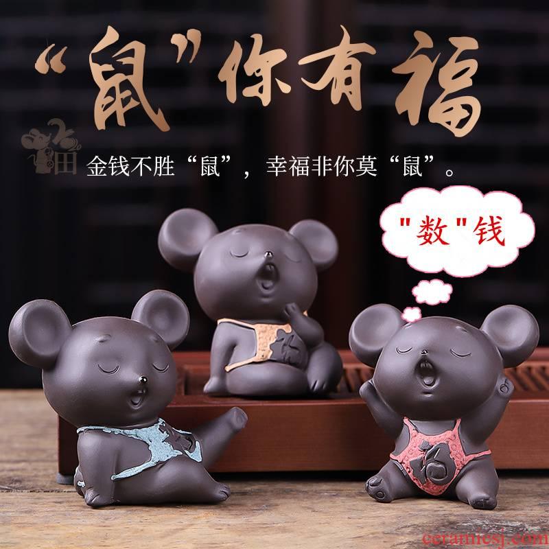 HaoFeng familiar household kung fu tea tea accessories mice purple sand tea to keep play tea tea tea tea tray was furnishing articles