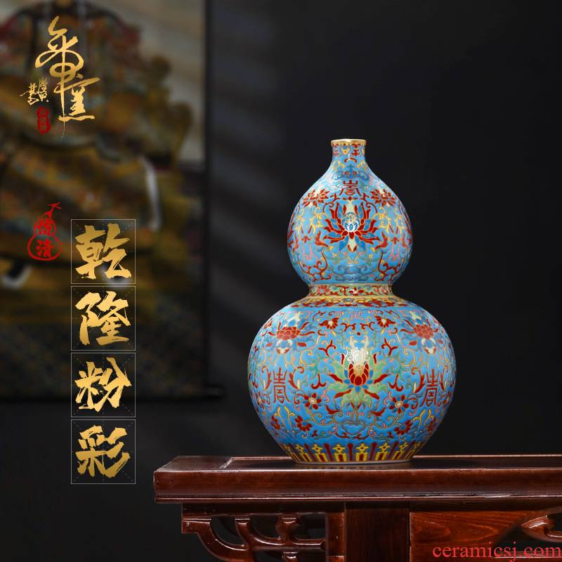 Emperor up boutique hand - made pastel flowers life of word lines around branches gourd bottle rich ancient frame of jingdezhen ceramic vases, furnishing articles