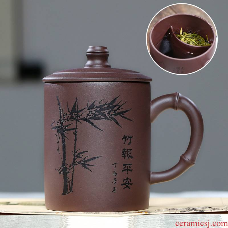 Yixing undressed ore purple sand cup pure manual high - capacity insulation cup men 's cup with cover household custom lettering