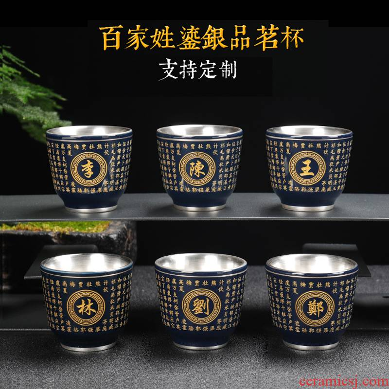 With the name custom master cup of fine gold cup household kung fu single ceramic tasted silver gilding masters cup