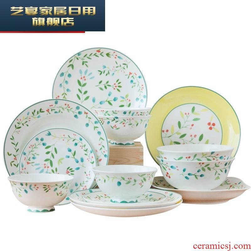Jingdezhen tableware suit household Nordic ipads bowls disc (creative people eat nice soup bowl dish bowl