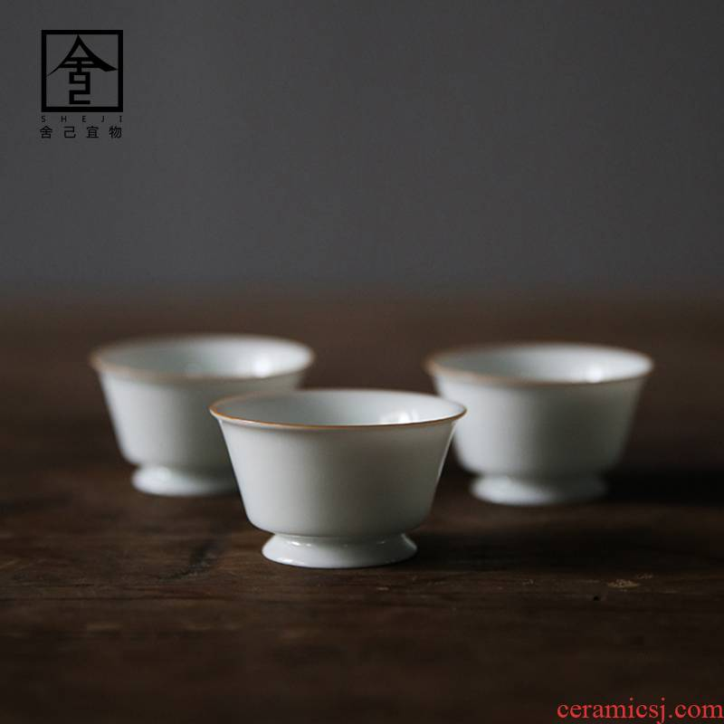 "The Self - ""appropriate content ceramic sample tea cup Japanese master cup jingdezhen master kung fu tea cups household utensils single CPU"