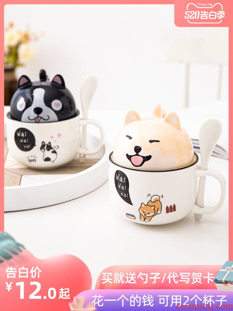 Dogs and cats ins trill web celebrity ceramic cup pig express girl high - capacity ceramic mugs couples with a spoon