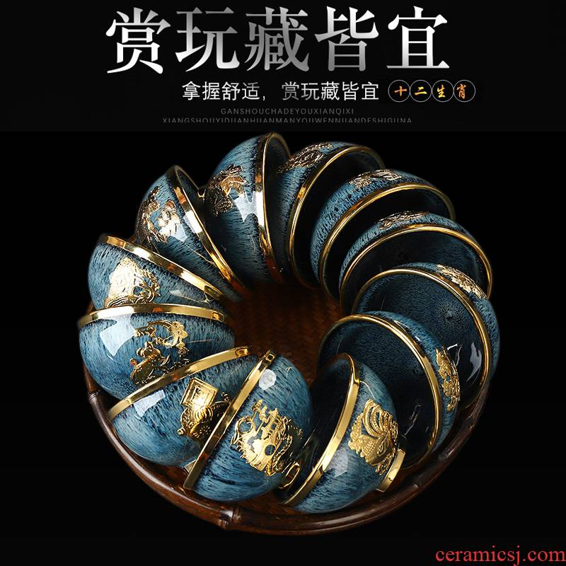 Recreational product jingdezhen an inset jades kung fu tea cup gold small sample tea cup zodiac built drawing masters cup
