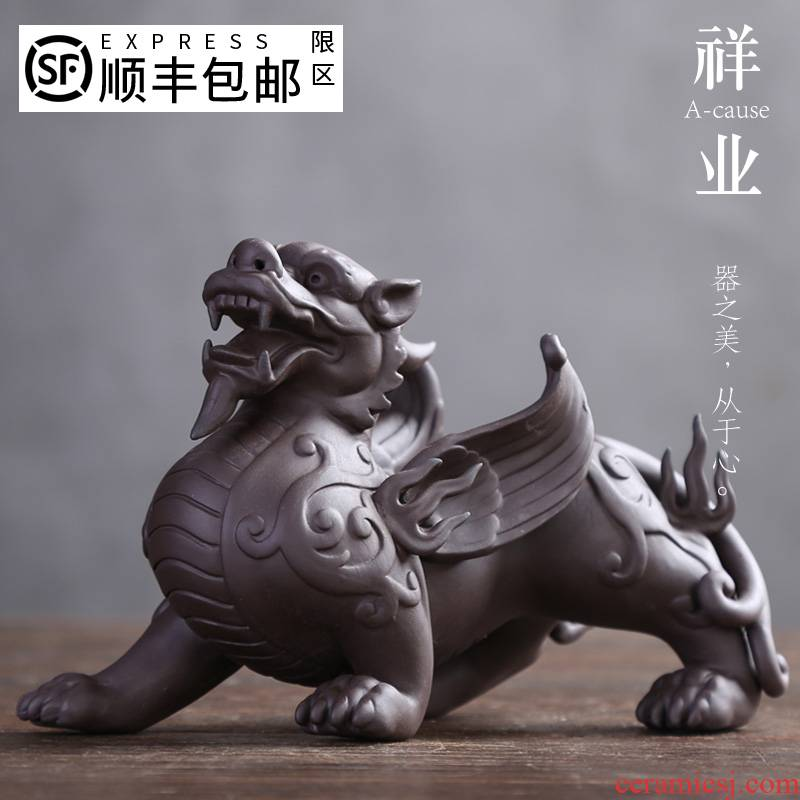 Auspicious industry office furnishing articles pet boutique purple sand tea to keep a pet, the mythical wild animal play insect tea tea tea accessories by hand