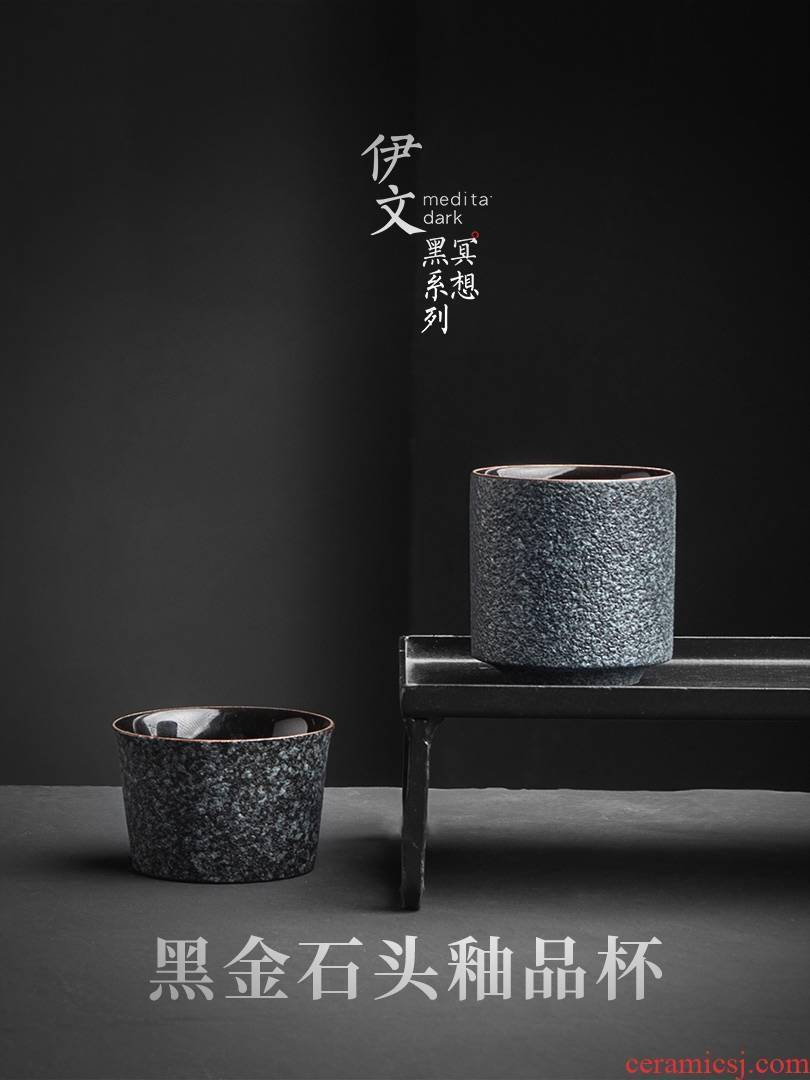 Evan ceramic glaze stone sample tea cup kung fu tea set personal cup tea cup home master cup single cup, small cup