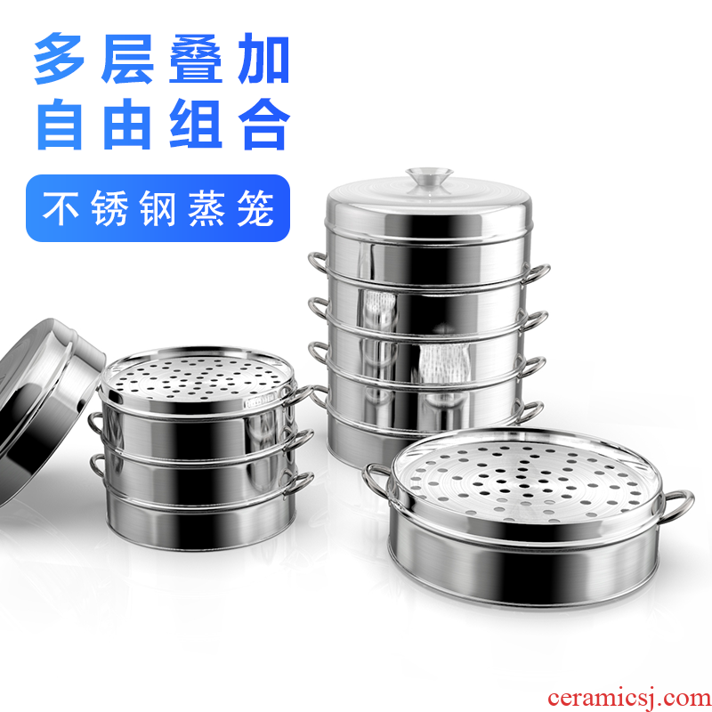 Edge lodge ltd. thickening stainless steel steamer covers household deepen the food steamers the small steamed bun steamed bread steamer rack teahouse sha county steamed dumpling