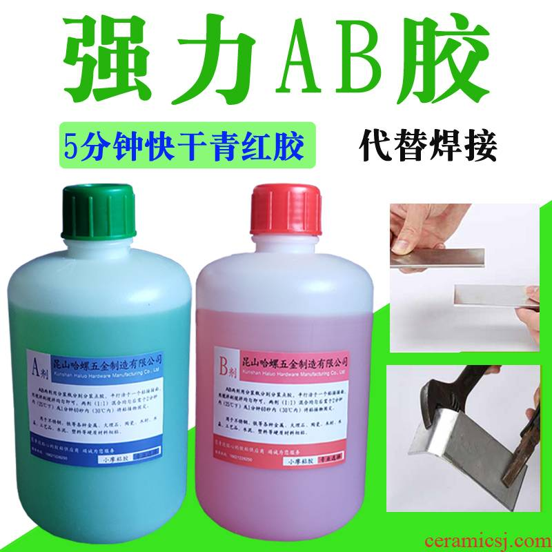 5 minutes fast Package mail, green red AB glue dry strength metal plastic stainless steel wood factory feel ceramic iron special adhesive home welding AB glue acrylic ester high - performance adhesives