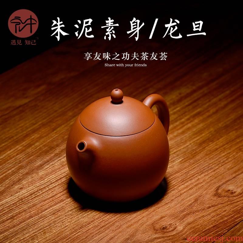 Macro yixing are it in the run of mine ore mud semi - manual zhu xi shi pot Long Dan pot home teapot tea set