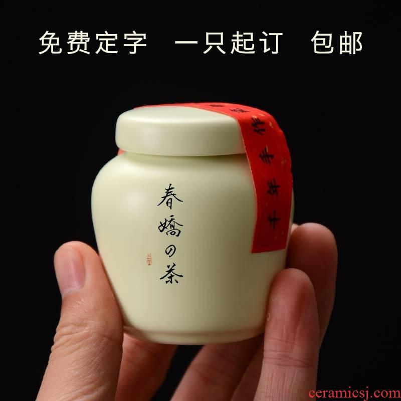 Jingdezhen ceramic tea pot mini seal pot small portable portable travel tea custom box