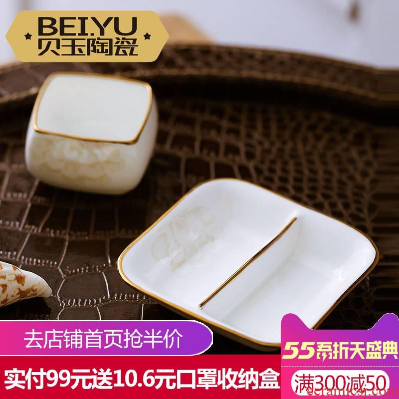 BeiYu ipads China flavour dish European ceramic disc dipping sauce vinegar sauce dish creative dish of soy sauce dish small home plate