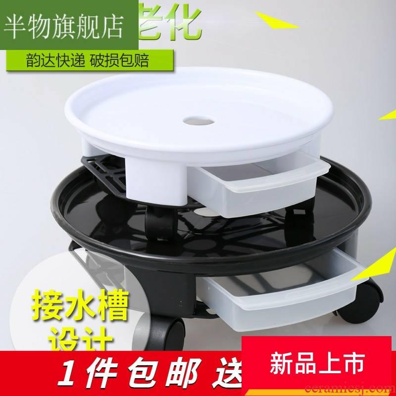 Version of a flower pot tray package mail pulleys circular universal wheel resin plastic to be water flowerpot flower shelf bracket base