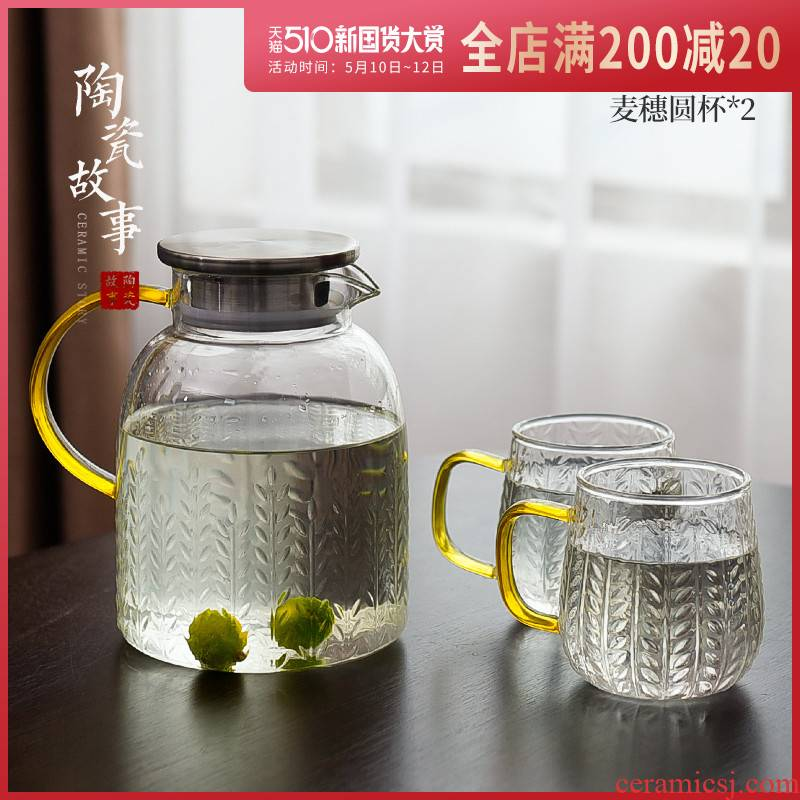 Cold ceramic story glass kettle household Nordic creative high - temperature Japanese large - capacity Cold boiled water glass suits for