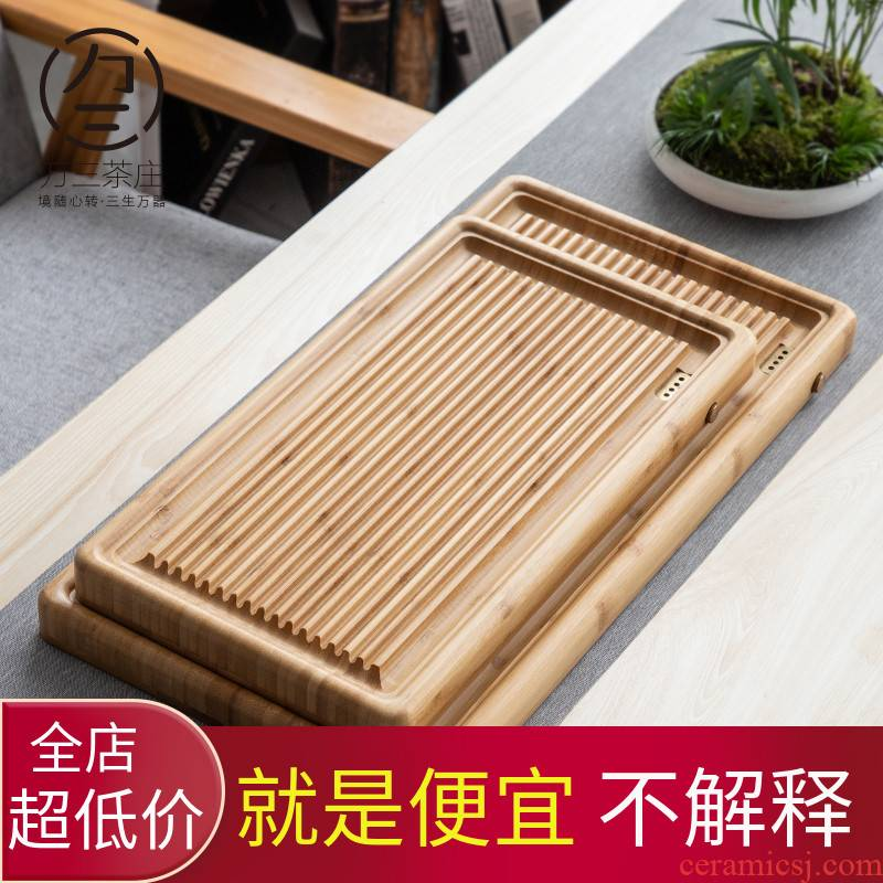 Three thousand household contracted bamboo tea tray rectangle tea tea village Japanese drainage kung fu tea set a complete set of bamboo pallets