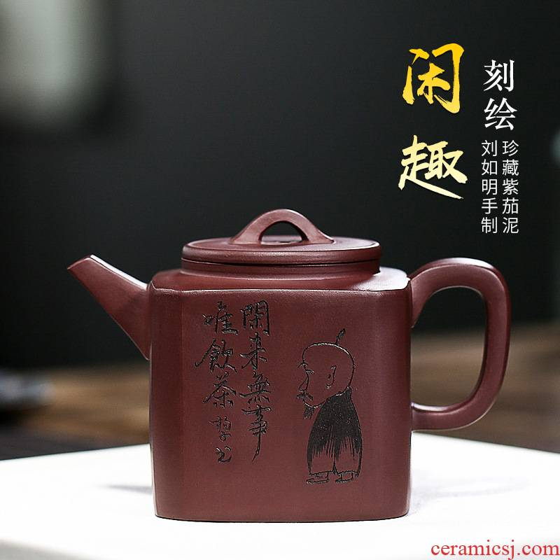 Leopard lam, zisha teapot yixing undressed ore mud in famous checking out traditional it tea service office receive a visitor the pot