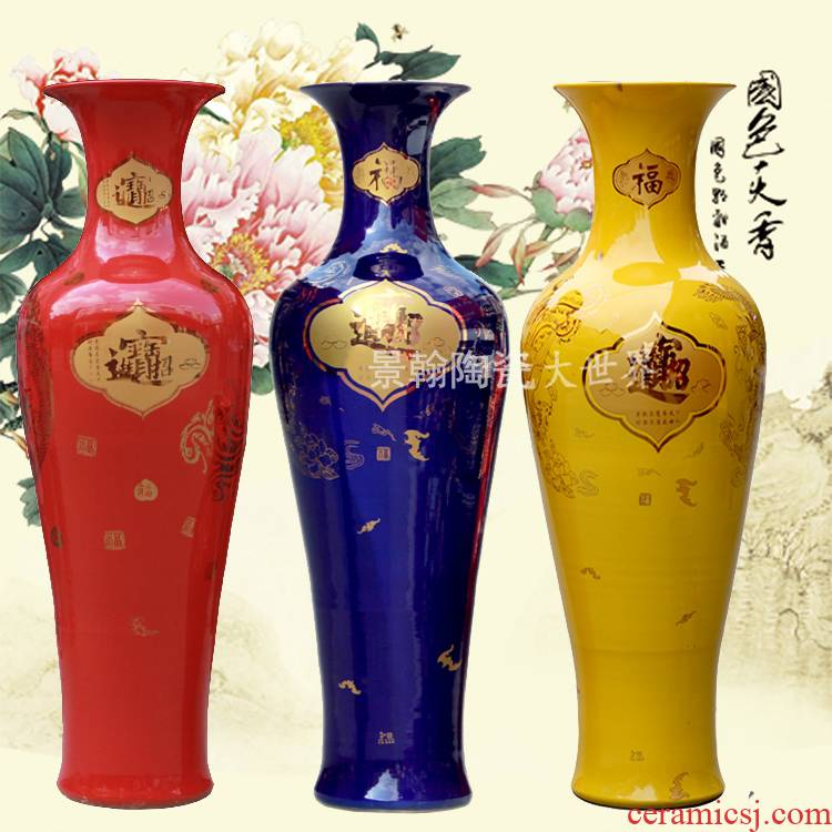 Jingdezhen ceramic 1 m Chinese red large high landing big sitting room porcelain vase is a thriving business open