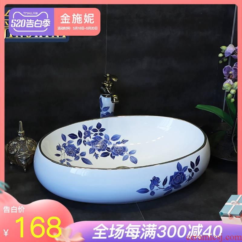 Gold cellnique jingdezhen ceramic lavatory bath art basin of Chinese style antique table face basin round the sink