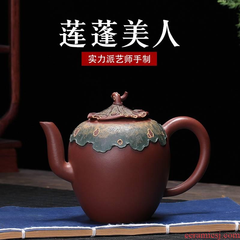 High - grade it lotus get a pot of tea set of ink transfer process ore all hand purple clay pot lotus pond series