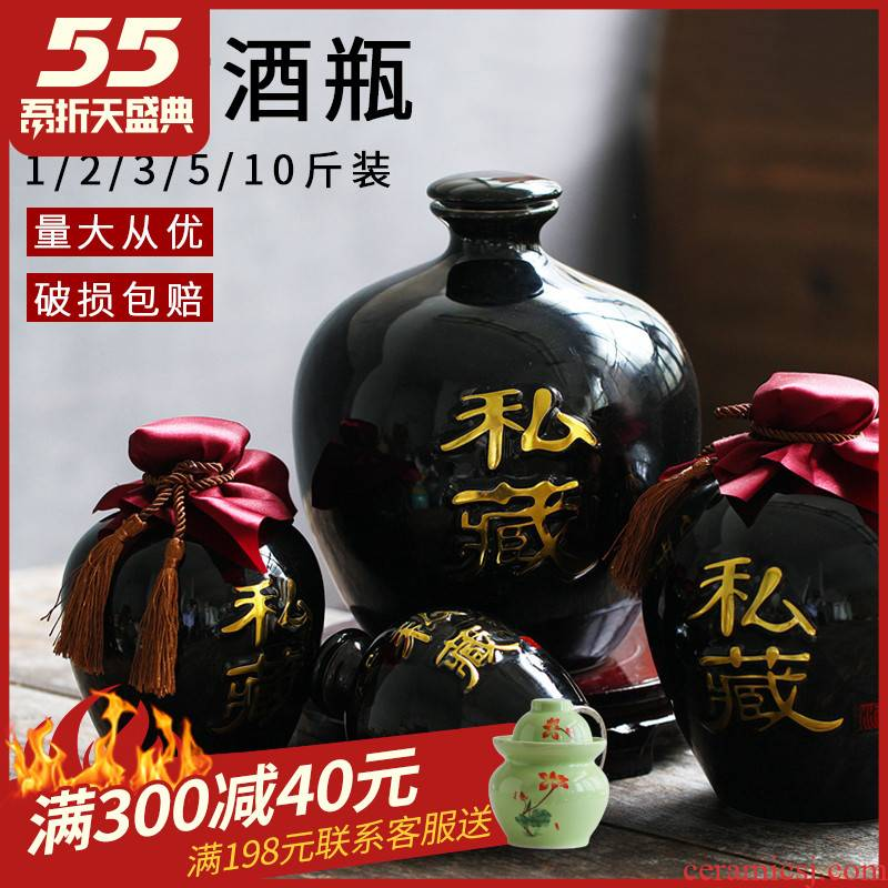 Jingdezhen ceramic bottle wine jar 1 catty 2 jins archaize creative decorative furnishing articles 5 jins of 10 seal wine pot