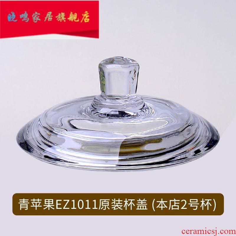 Green apple transparent glass lid EZ1013 EZ1011 cup/14 cups water cup the original lid accessories 1