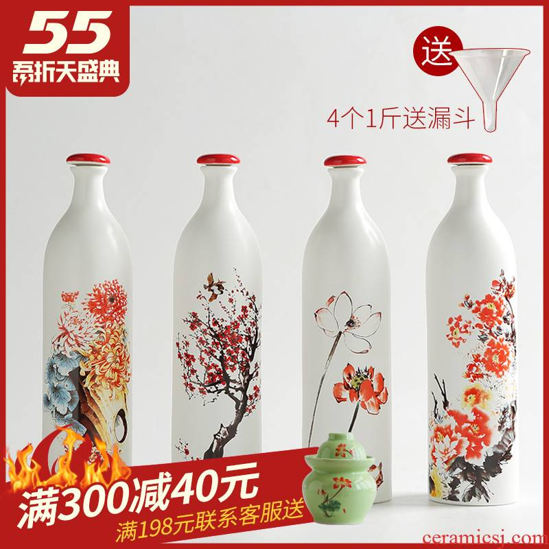 Jingdezhen ceramic bottle creative home empty wine bottle custom liquor bottle seal ACTS the role of the wine jar 1 catty a kilo