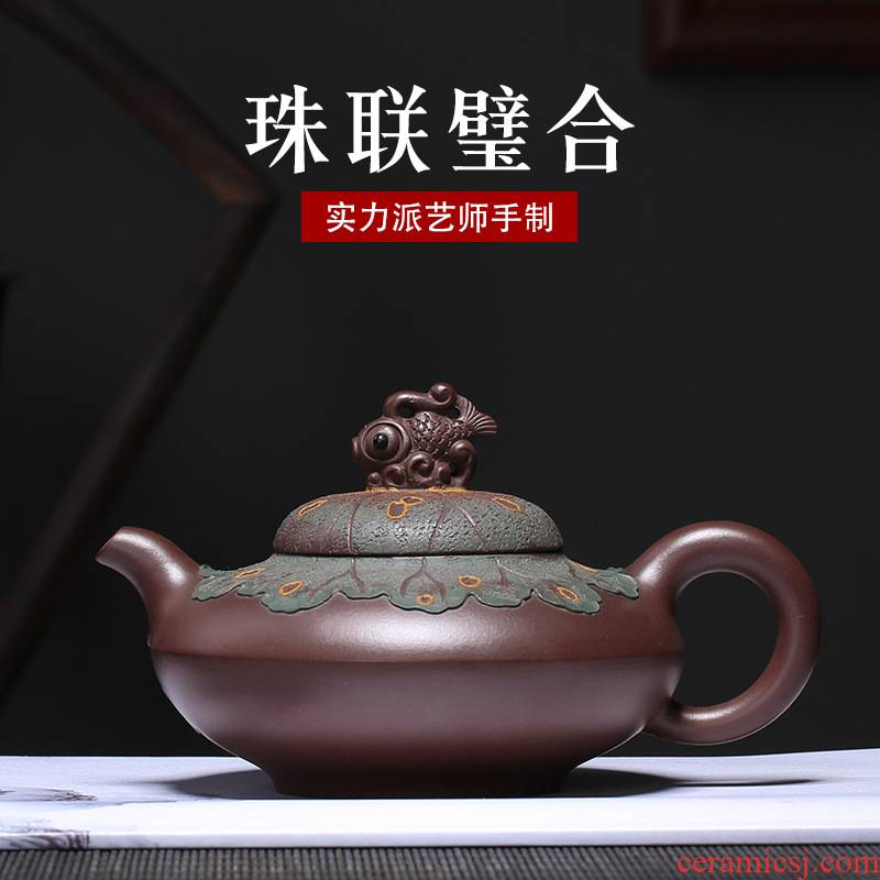 The Lotus pond moonlight series of purple clay teapot has formed the whole manual it chorale ink decal travel tea set