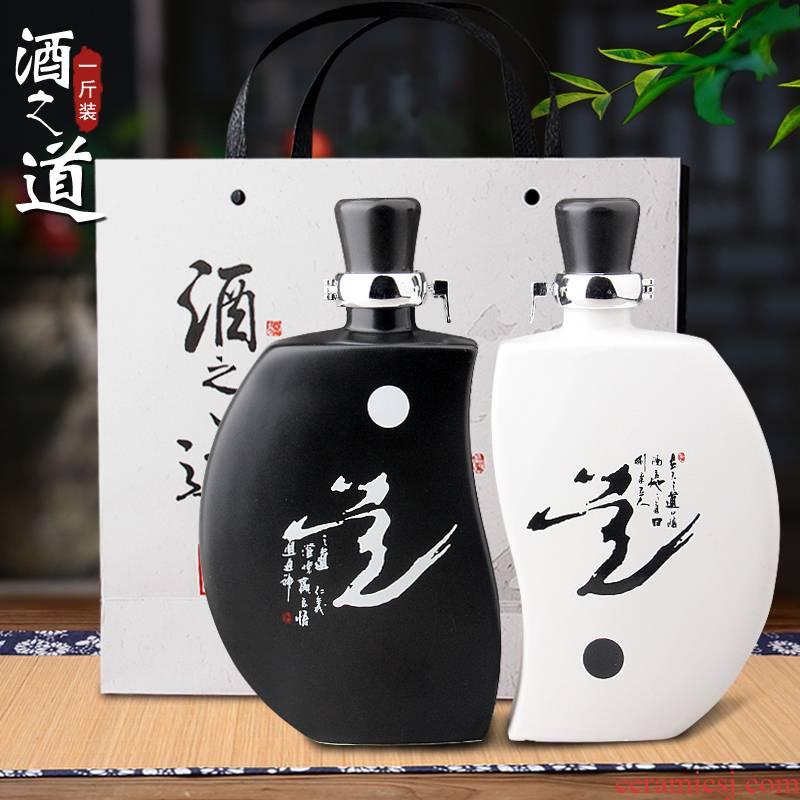 Jingdezhen ceramic bottle 1 catty creative tai chi suit seal small household wine pot liquor wine jar jar