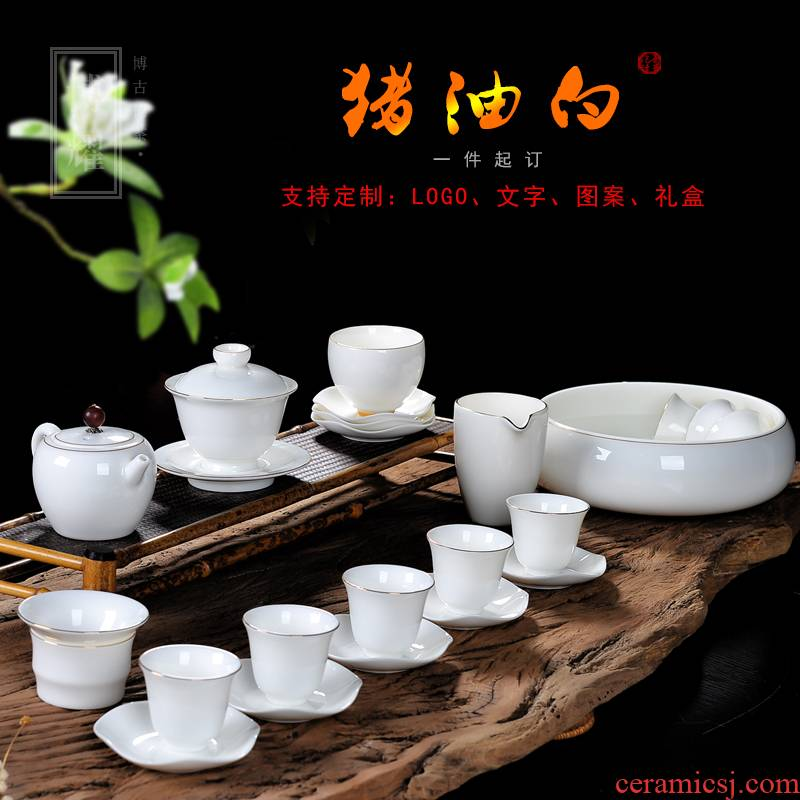Bo yiu-chee white porcelain kung fu tea set suit small household 6 cups only contracted tureen box of a complete set of tea cups