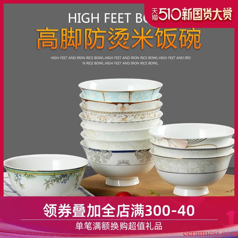 Jingdezhen ceramic bowl home eating Korean creative ipads porcelain tableware list only one bowl of 4.5 inches tall foot against the hot
