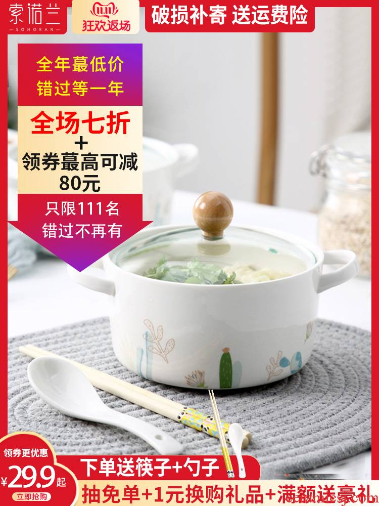 Japanese ceramic bowl mercifully rainbow such as bowl with cover to use creative dish bowl with the handle domestic cartoon express cup noodles bowl of stew