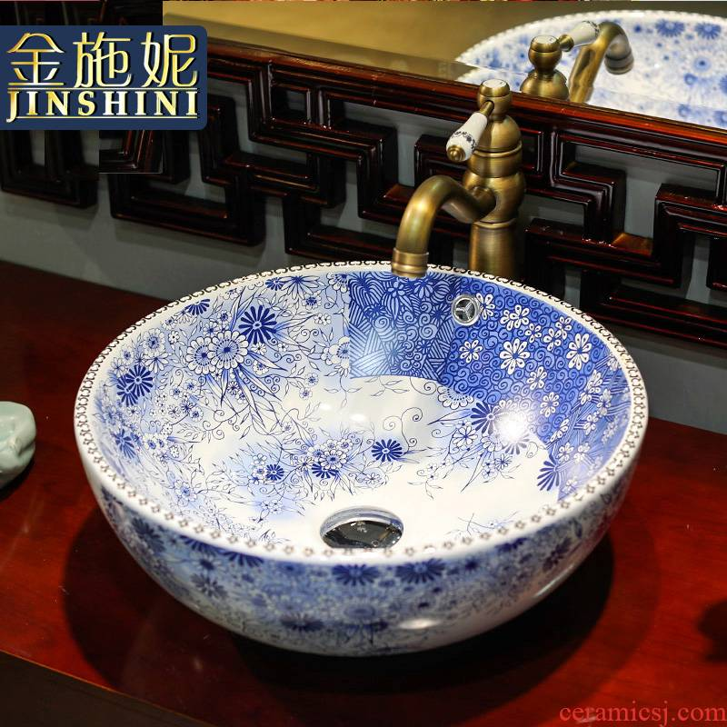 Gold cellnique jingdezhen ceramic sanitary ware art stage basin sink basin blue yellow