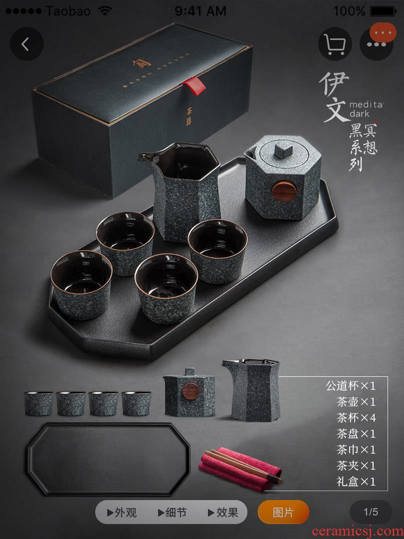 Evan ceramic tea sets creative teapots and cups of a complete set of office contracted tea cups with Japanese gift box