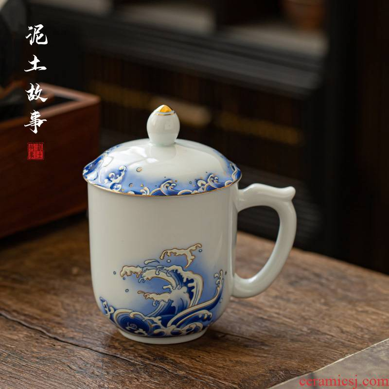 Glaze ceramic cups water bottle with cover bibcock business gifts cup Chinese style keller cup office men and women